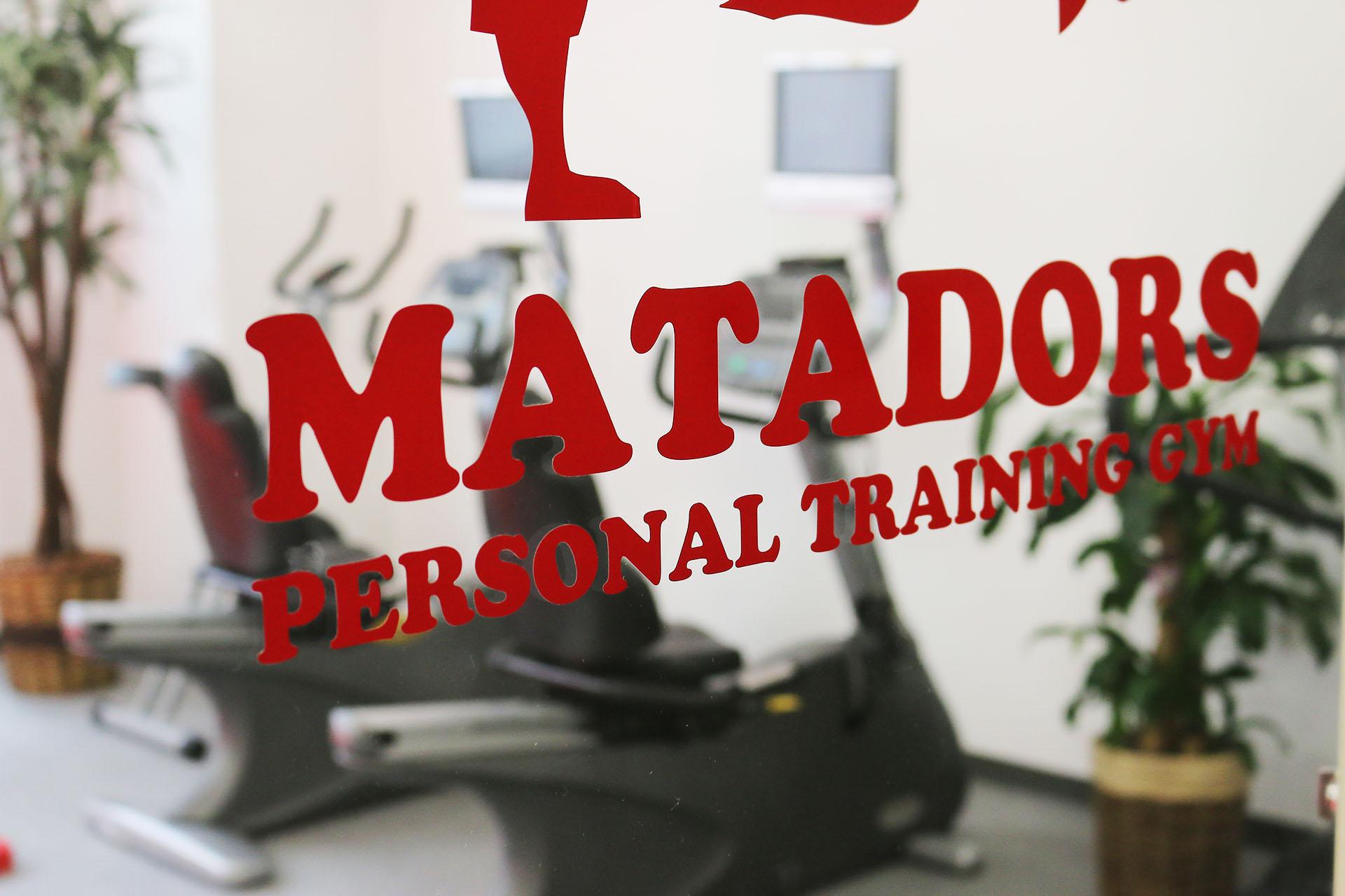 パーソナルトレーナー、パーソナルトレーニング、名古屋、栄、伏見、覚王山、東京、田端、荒川、