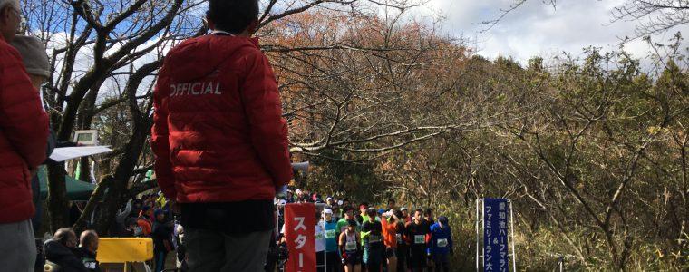 第4回愛知池ハーフマラソン&ファミリーランを終えて。