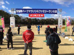 愛知池、マラソン、トレーニング、名古屋、パーソナルトレーナー、パーソナルトレーニング、体幹トレーニング、マタドールスタイルランナーズ、マタドールストレッチ