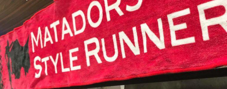 4月21日(日)はマタドール・スタイル・ランナーズ練習会の無料体験会です!