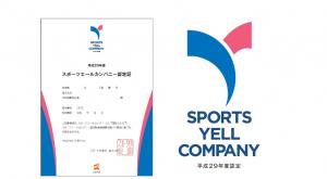 パーソナルトレーニング、法人7、企業、運動教室、ストレッチ、トレーニング、名古屋、東京
