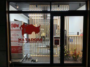 マタドール・パーソナルトレーニングジム、 パーソナルトレーナー、パーソナルトレーニング、マタドール東京田端店、マタドール東京荒川店、ランニング