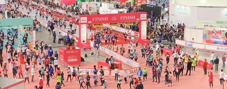 名古屋ウィメンズマラソン2019、今年もお疲れ様でした!