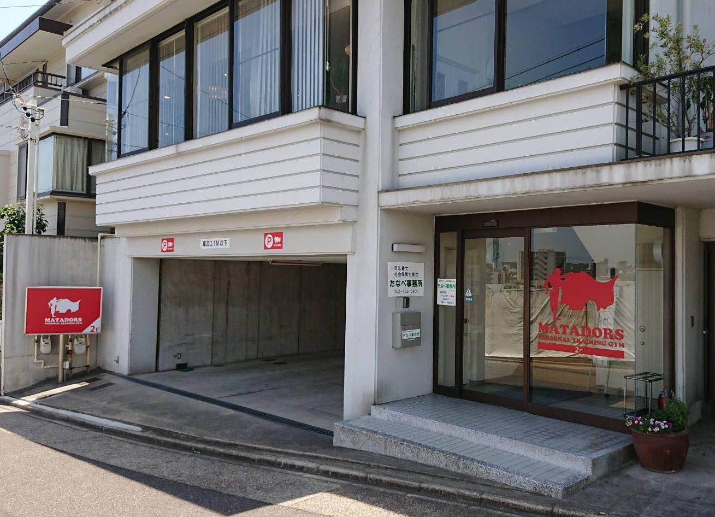 マタドール覚王山店