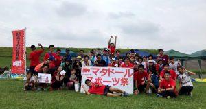パーソナルトレーニング、パーソナルトレーナー、名古屋、愛知、ランニング、ランニングクラブ、マラソントレーニング、スポーツ祭、体育祭