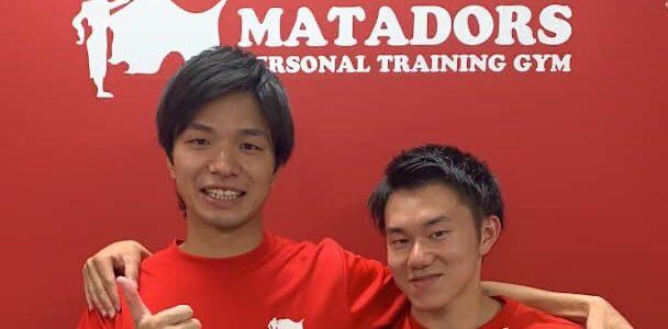 10月限定!先着10名限定の2019年秋のマタドール名古屋限定の紹介制度!
