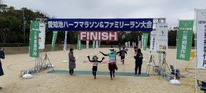 愛知池ハーフマラソン、ランニング、マラソン、トレーニング、パーソナルトレーニング、パーソナルトレーナー、名古屋、東京、愛知