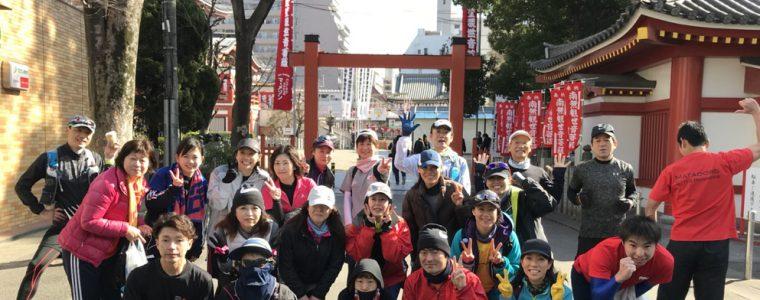 2020年初のロング走イベント!2月1日(土)は稲沢~大須観音往復の30キロ走チャレンジ!!