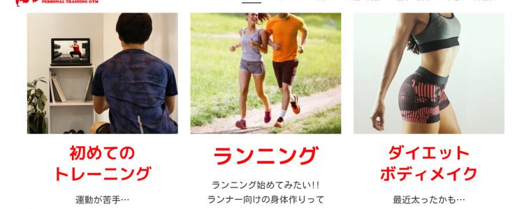 マタドール・オンライントレーニング(レッスン)の2020年10月スケジュール!
