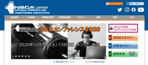 パーソナルトレーナー、パーソナルトレーニング、トレーニングコーチ、コンディショニングコーチ、名古屋、東京、愛知、ランニング