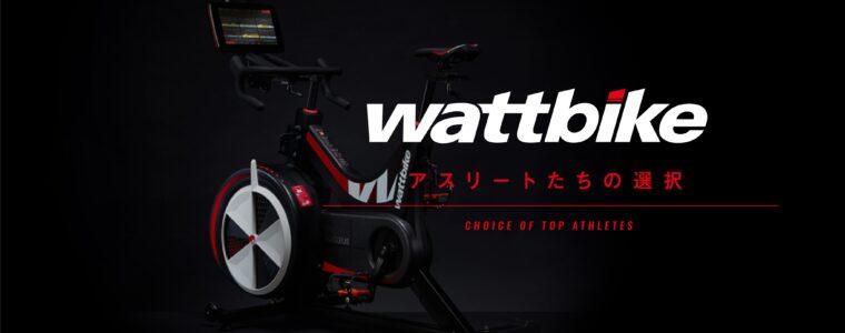マタドールはパーソナルトレーニングでは珍しく、ワットバイクとスキルミルが使える!